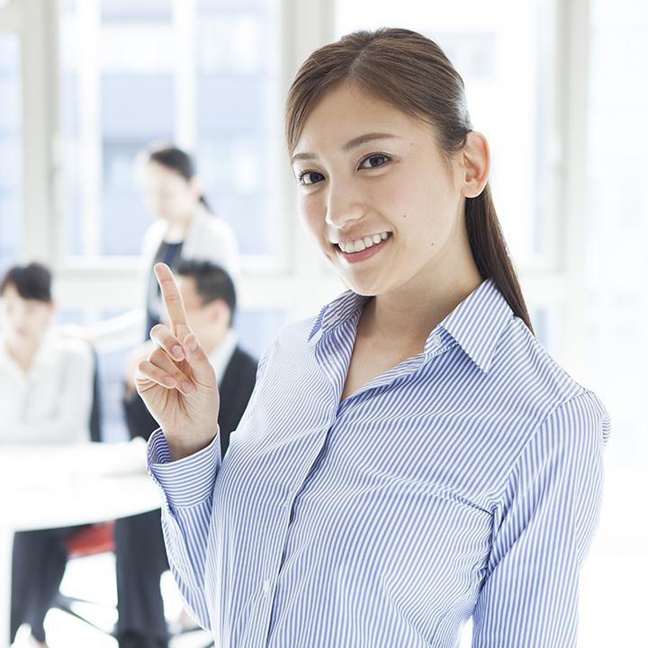 転職を成功させるポイント